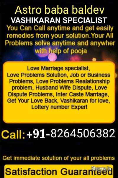 उदयपुर समाचार Images lost love back specialist