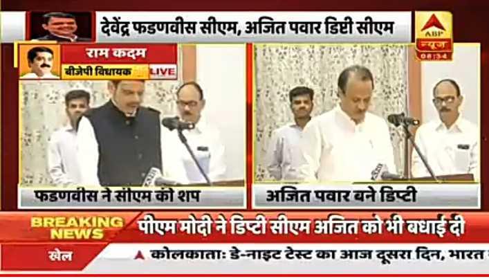 📰उद्धव ठाकरे बनेंगे मुख्यमंत्री - देवेंद्र फडणवीस सीएम , अजित पवार डिप्टी सीएम AISP न्यूज LGR134 राम कदम बीजेपी विधायक LIVE | फडणवीस ने सीएम की शप | अजित पवार बने डिप्टी BREAKING पीएम मोदी ने डिप्टी सीएम अजित को भी बधाई दी खेल A कोलकाताः डे - नाइट टेस्ट का आज दूसरा दिन , भारत - ShareChat