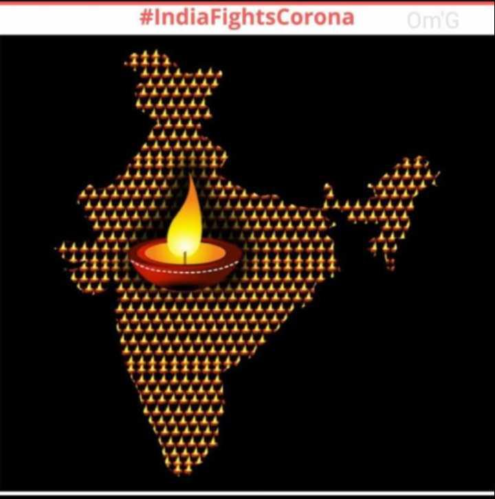 🖊 एक रचना रोज  ✍ - # IndiaFightsCorona Om ' G 1112 - ShareChat