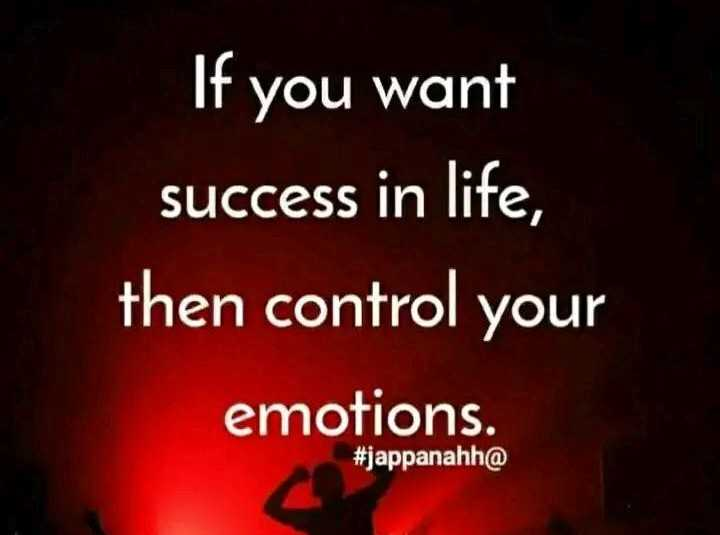 🖊 एक रचना रोज  ✍ - If you want success in life , then control your emotions . # jappanahh @ - ShareChat