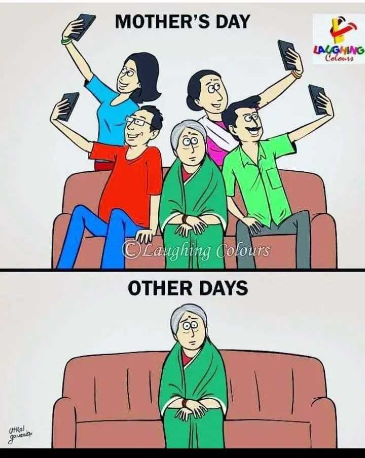 🤳एक सेल्फी आई सोबत - MOTHER ' S DAY LAUGHING WA CLaughing Colours OTHER DAYS Otkal gautar - ShareChat