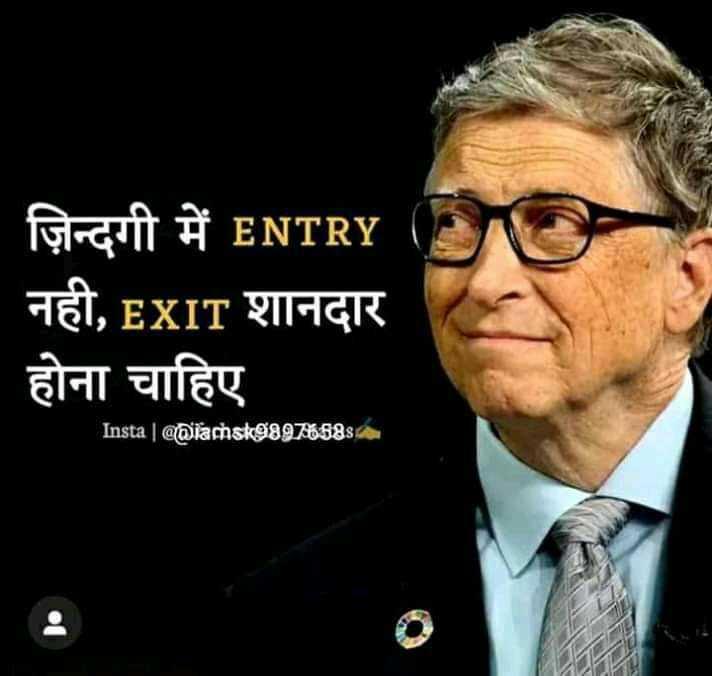 📖एग्जाम मोटिवेशन - । ज़िन्दगी में ENTRY | नही , EXIT शानदार ' होना चाहिए Insta | QDiarhski897658sal - ShareChat