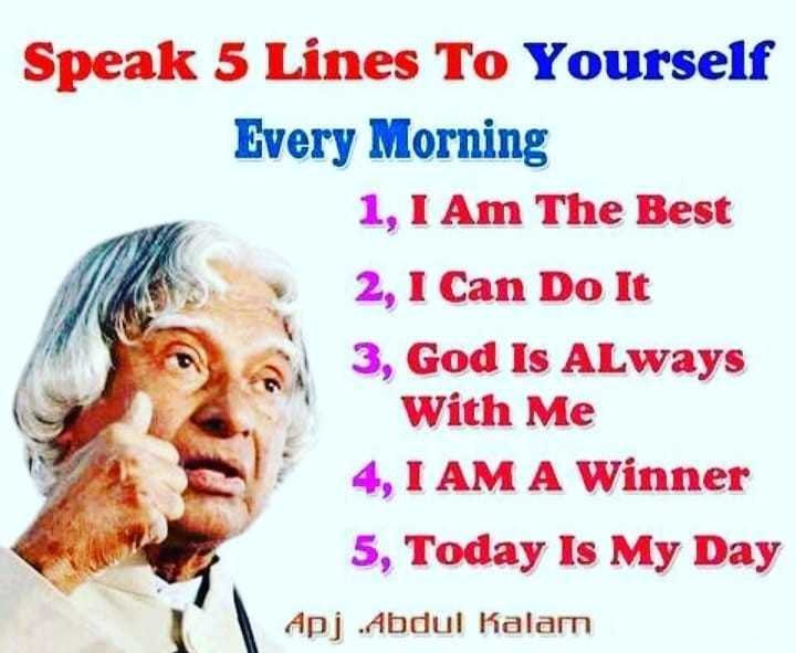 📖एग्जाम मोटिवेशन - Speak 5 Lines To Yourself Every Morning 1 , I Am The Best 2 , I Can Do It 3 , God Is ALways With Me 4 , I AM A Winner 5 , Today Is My Day Apj . Abdul Kalam - ShareChat