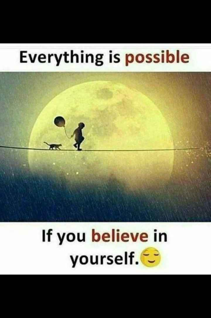 📖एग्जाम मोटिवेशन - Everything is possible If you believe in yourself . - ShareChat