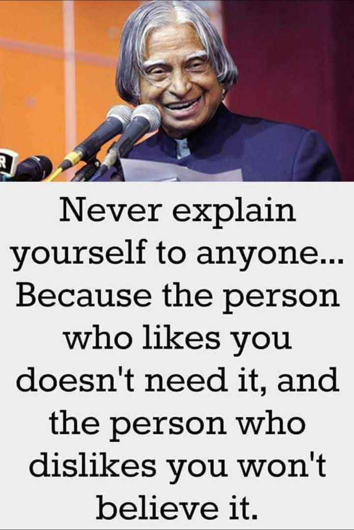 📖एग्जाम मोटिवेशन - Never explain yourself to anyone . . . Because the person who likes you doesn ' t need it , and the person who dislikes you won ' t believe it . - ShareChat