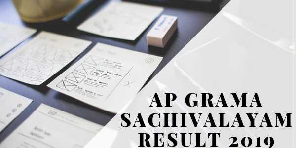 📢एग्जाम/जॉब्स नोटिस बोर्ड - AP GRAMA SACHIVALAYAM RESULT 2019 - ShareChat