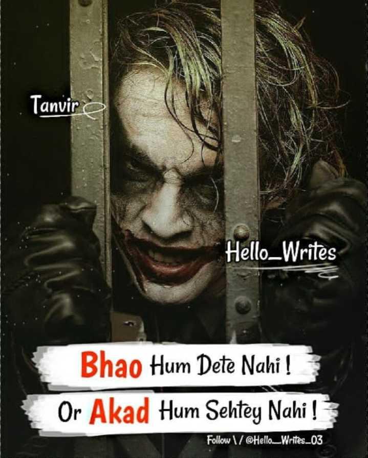 😎 एटीट्यूड शायरी स्टेटस - Tanvir Hello _ Writes Bhao Hum Dete Nahi ! Or Akad Hum Sehtey Nahi ! Follow \ / @ Hello _ . Writes _ 03 - ShareChat