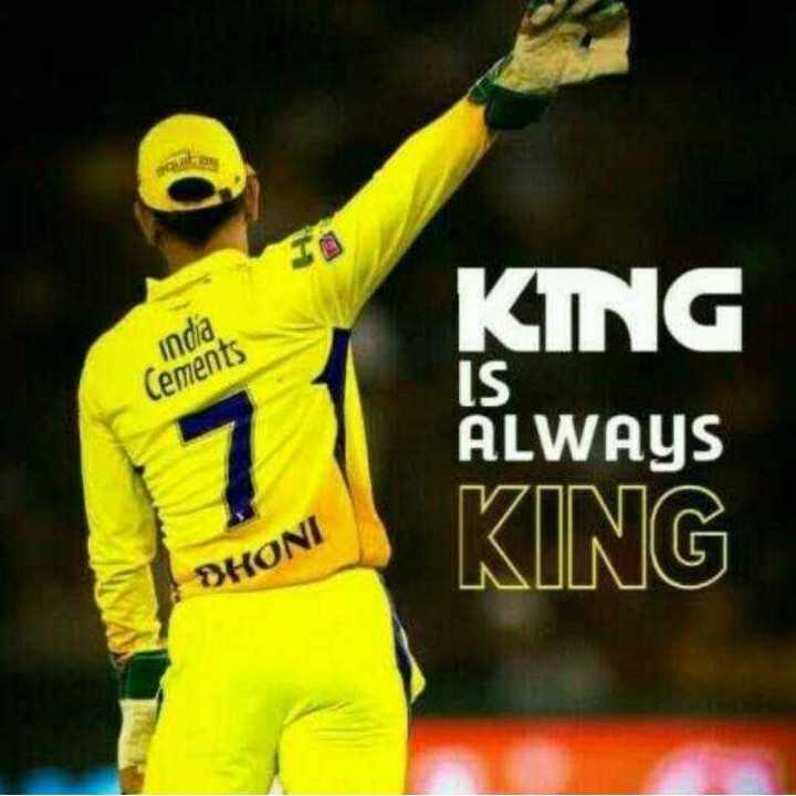 एमएस धोनी - inda Cements IS KING ALWAYS KING DHONI - ShareChat