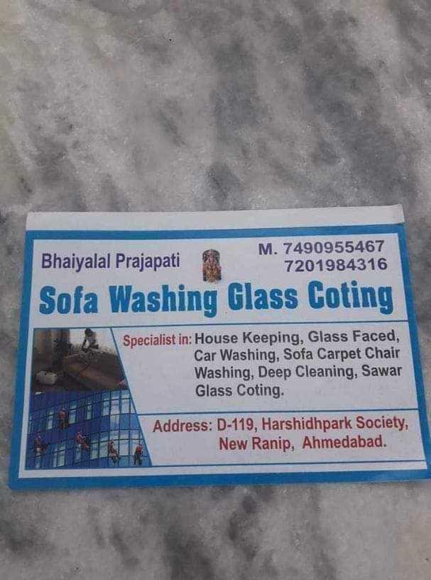 🙏🌺 ए.पी.जे.अब्दुल कलाम पुण्यतिथि - Bhaiyalal Prajapati M . 7490955467 7201984316 Sofa Washing Glass Coting Specialist in : House Keeping , Glass Faced , Car Washing , Sofa Carpet Chair Washing , Deep Cleaning , Sawar Glass Coting . Address : D - 119 , Harshidhpark Society , New Ranip , Ahmedabad . - ShareChat