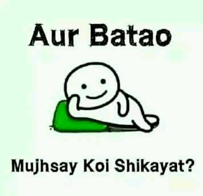 😉 और बताओ - Aur Batao Mujhsay Koi Shikayat ? - ShareChat