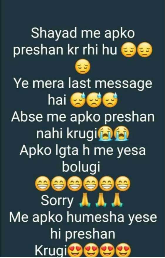 😉 और बताओ - Shayad me apko preshan kr rhi huo Ye mera last message _ hai Abse me apko preshan nahi krugi Apko Igta h me yesa bolugi Sorry I Me apko humesha yese hi preshan Krugi9999 - ShareChat