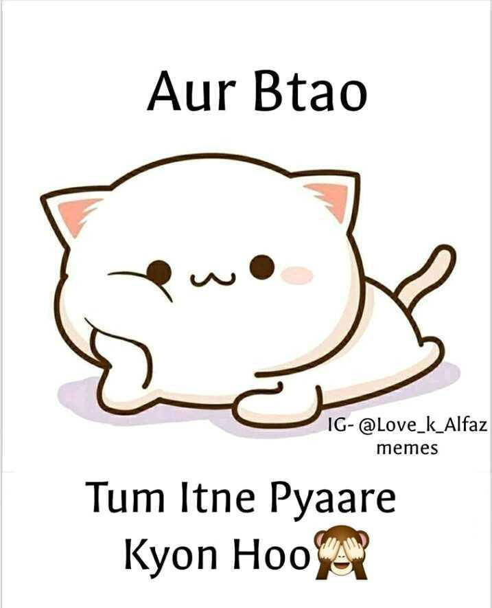 😉 और बताओ - Aur Btao IG - @ Love _ k _ Alfaz memes Tum Itne Pyaare Kyon Hoorn - ShareChat