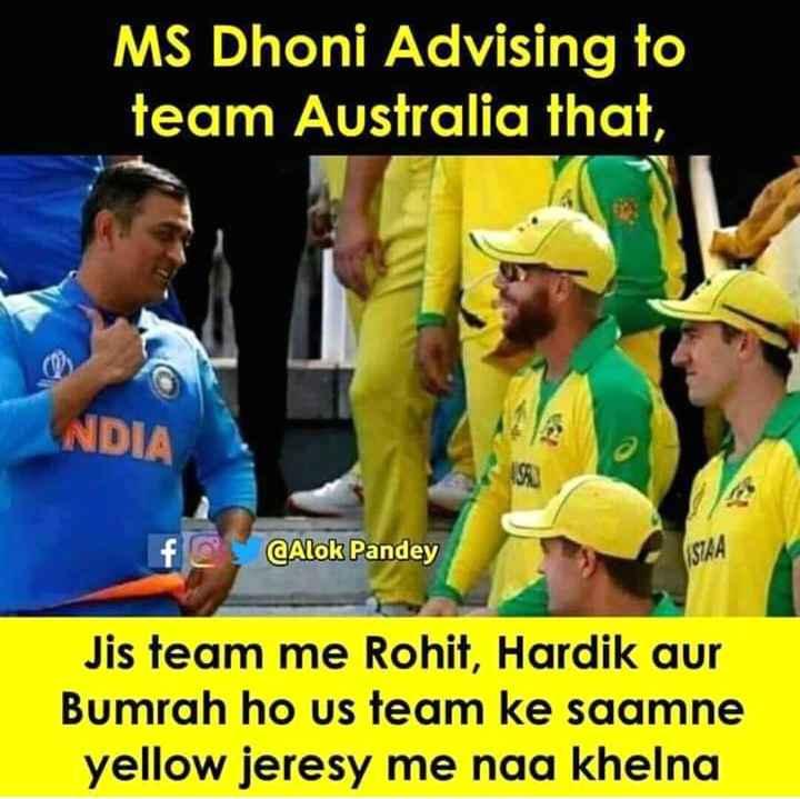 🏏कट्टर मुंबई इंडियंस - MS Dhoni Advising to team Australia that , NDIA fo @ Alok Pandey ISTAA Jis team me Rohit , Hardik aur Bumrah ho us team ke saamne yellow jeresy me naa khelna - ShareChat