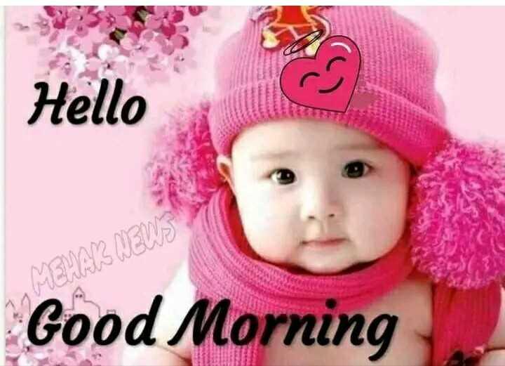 👣कन्या पूजन - Hello MEMAR NEWS Good Morning - ShareChat