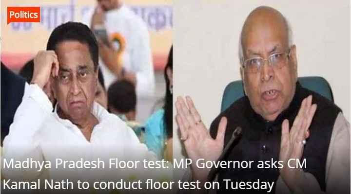 🙄कमलनाथ ने दिया इस्तीफा - Politics Madhya Pradesh Floor test : MP Governor asks CM Kamal Nath to conduct floor test on Tuesday - ShareChat