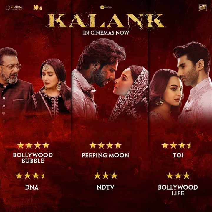 🎞कलंक हुई रिलीज़ - ODHARMA DHARMA PRODUCTIONS Nig ZEEMUSIC CO . FOX STAR KALANK IN CINEMAS NOW BOLLYWOOD BUBBLE PEEPING MOON TOI DNA NDTV BOLLYWOOD LIFE - ShareChat