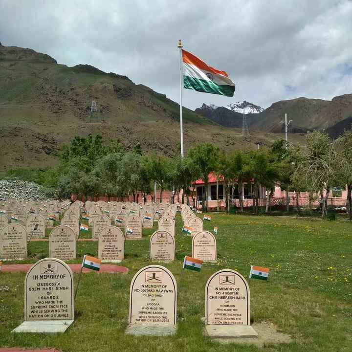 🇮🇳 कारगिल विजय दिवस - IN MEMORY OF IN MEMORY OF HE SUBSTAMMU IN MEMORY OF LET TEFELS MENJAD WIMADE THE TUPERERE WHITE SPINIO WHICH THEN PE LO THE PER A NE THE TER IN MEMORY OF 13658055 X GOSM HARI SINGH OF 1 GUARDS WHO MADE THE SUPREME SACRIFICE WHILE SERVING THE NATION ON 04 JUN65 IN MEMORY OF NO 3979553 HAV ( WM ) DILBAG SINGH OF 9 DOGRA WHO MADE THE SUPREME SACRIFICE WHILE SERVING THE MATION ON 28 JAN 2003 IN MEMORY OF NO 4165878M CHM NEERESH BABU OF 10 KUMAON WHO MADE THE SUPREME SACRIFICE WHILE SERVING THE NATION ON OUFLU 2018 - ShareChat