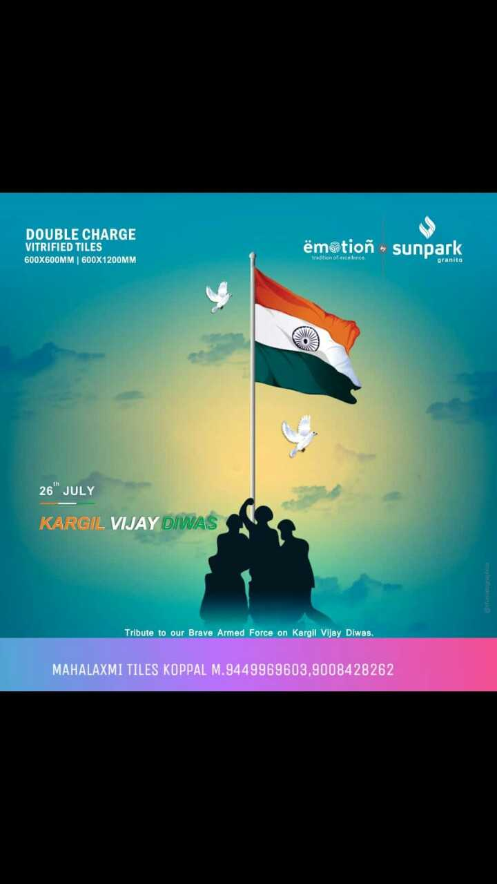 कारगिल विजय दिवस - DOUBLE CHARGE VITRIFIED TILES 600X600MM 600X1200MM ëmation - sunpark traction of excellence granito 26 JULY KARGIL VIJAY DIWAS Tribute to our Brave Armed Force on Kargil Vijay Diwas , MAHALAXMI TILES KOPPAL M . 9449969603 , 9008428262 - ShareChat