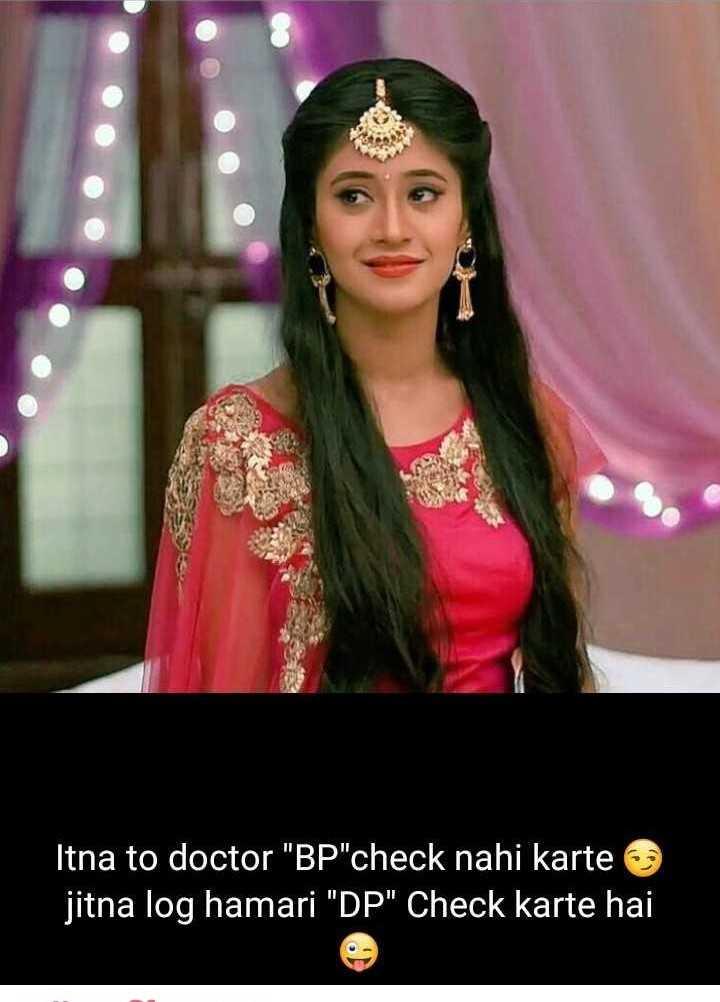 💑 कार्तिक-नायरा - Itna to doctor BP check nahi karte jitna log hamari DP Check karte hai - ShareChat