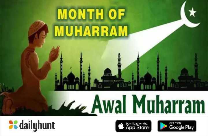 😎काला चश्मा - MONTH OF MUHARRAM TU - DA www Awal Muharram dailyhunt App Store Google Play Download on the GET IT ON App Store Google Play - ShareChat