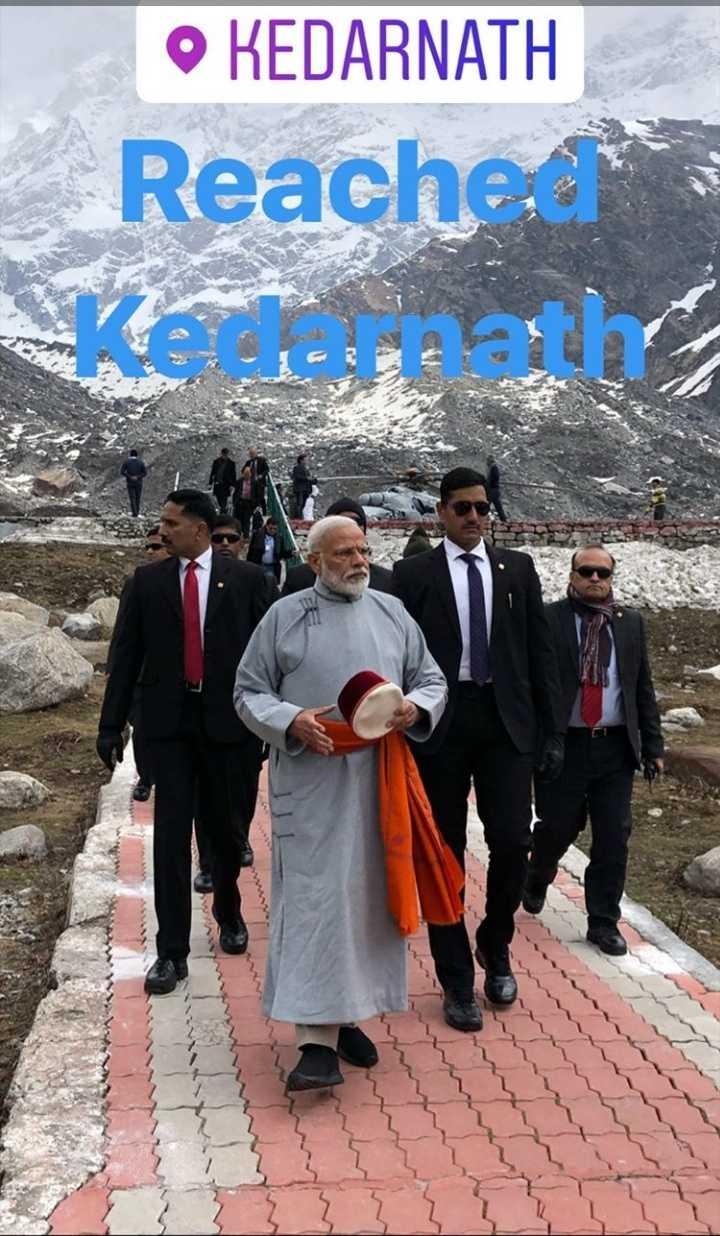 📰 केदारनाथ में PM मोदी - © KEDARNATH Reached Keath - ShareChat