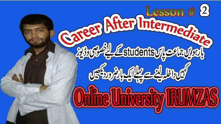 🎓कैरियर सुझाव - Lesson # 2 Career After Intenned SHALL studentsu to navicelli complemente de lucht Online University RUMZAS - ShareChat