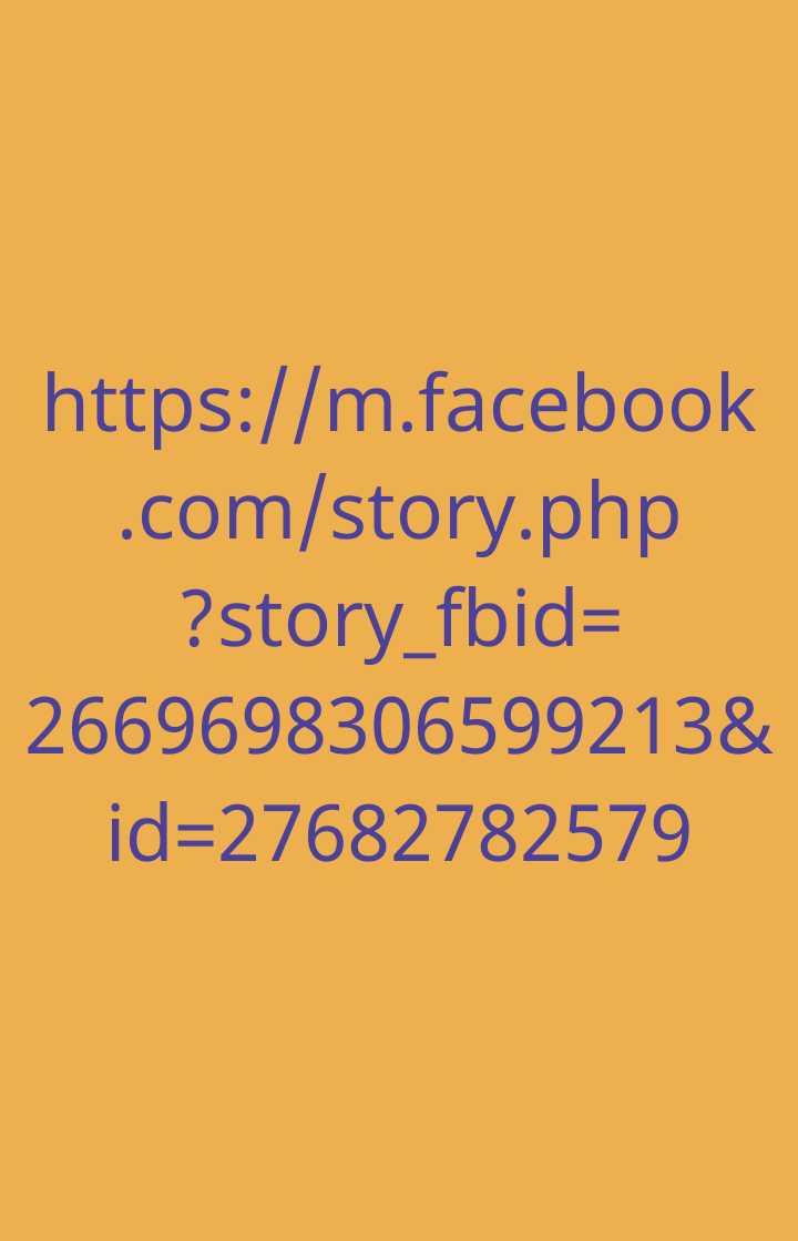 🙏कोरोना वायरस से बचाव - https : / / m . facebook . com / story . php ? story _ fbid = 2669698306599213 & id = 27682782579 - ShareChat