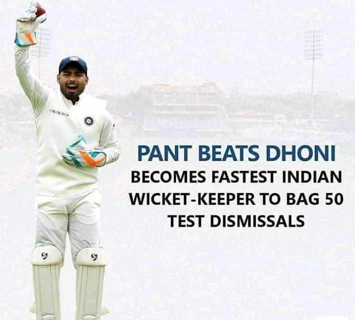 क्रिकेट......... - PANT BEATS DHONI BECOMES FASTEST INDIAN WICKET - KEEPER TO BAG 50 TEST DISMISSALS - ShareChat
