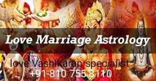क्रिकेट - Love Marriage Astrology love Vashikaran Specialist + 91 - 810 755 8110 - ShareChat