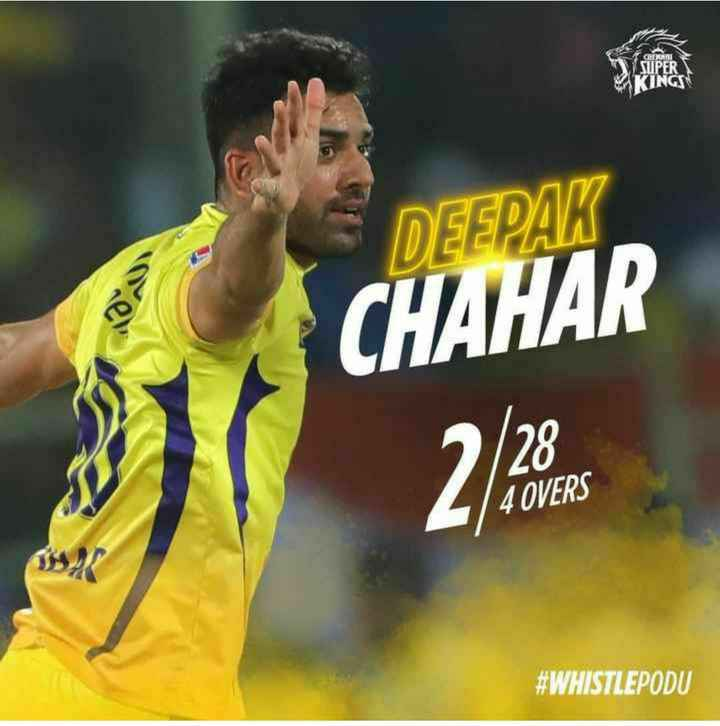 🏏 क्वालीफायर-2: CSK 💛 vs DC 🔷 - COLOR W SUPER INGEN DEEPAK CHAHAR # WHISTLEPODU - ShareChat