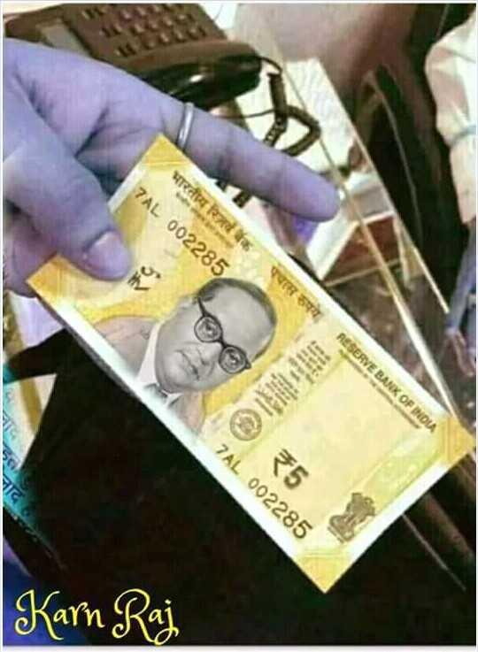 📰  खबरें - 7AL 002285 भारतम्या RESERVE BANK OF INDIA 7AL 002285 Karn Raj - ShareChat