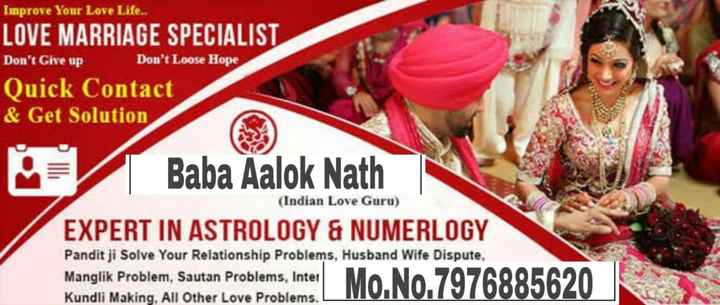 🍔 खाण पीण की विधि - Improve Your Love Life . . LOVE MARRIAGE SPECIALIST Don ' t Give up Don ' t Loose Hope Quick Contact & Get Solution Baba Aalok Nath ( Indian Love Guru ) EXPERT IN ASTROLOGY & NUMERLOGY Pandit ji Solve Your Relationship Problems , Husband Wife Dispute , Manglik Problem , Sautan Problems , Inter Kundli Making . All Other Love Problems . Manglik Problem , Sautan Problems , Inter Mo . No . 7976885620 - ShareChat