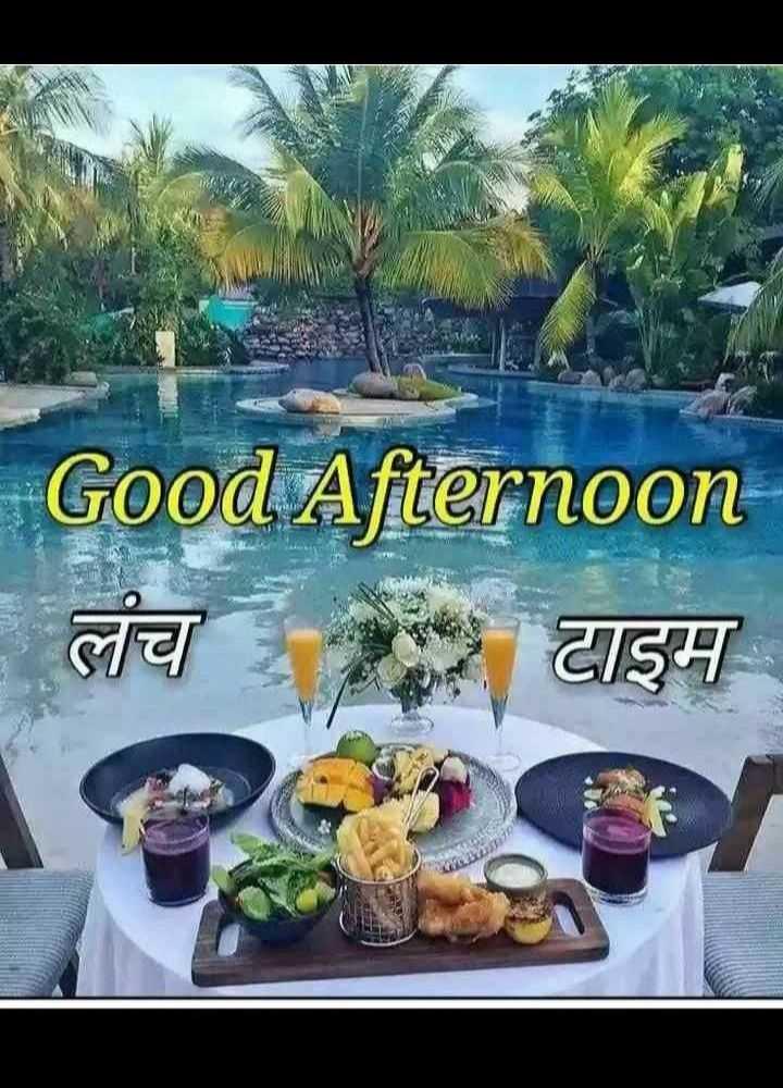 खाना खजाना - Good Afternoon लंच का लच टाइम - ShareChat