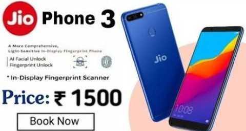 💃खुलकर जियो ज़िन्दगी🕺 - Jio Phone 3 the A Mare Comprehensive Sensitive playing Al Facial Unlock Fingerprint Unlock jio * In - Display Fingerprint Scanner Price : 1500 1008 Book Now - ShareChat