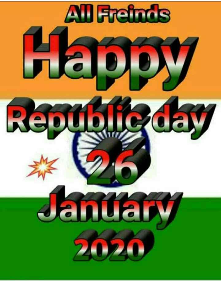 🙏गणतंत्र दिवस की शुभकामनाएं - Al Freinds Hapoy Republic day Jantary 2020 - ShareChat