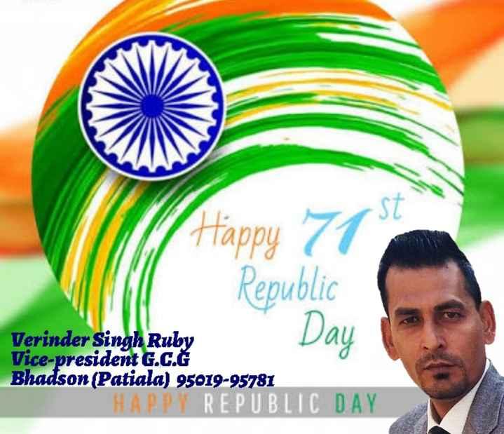 🙏गणतंत्र दिवस की शुभकामनाएं - appy 715 Republic Day Verinder Singh Ruby Vice - president G . C . G Bhadson ( Patiala ) 95019 - 95781 HAPPY REPUBLIC DAY - ShareChat