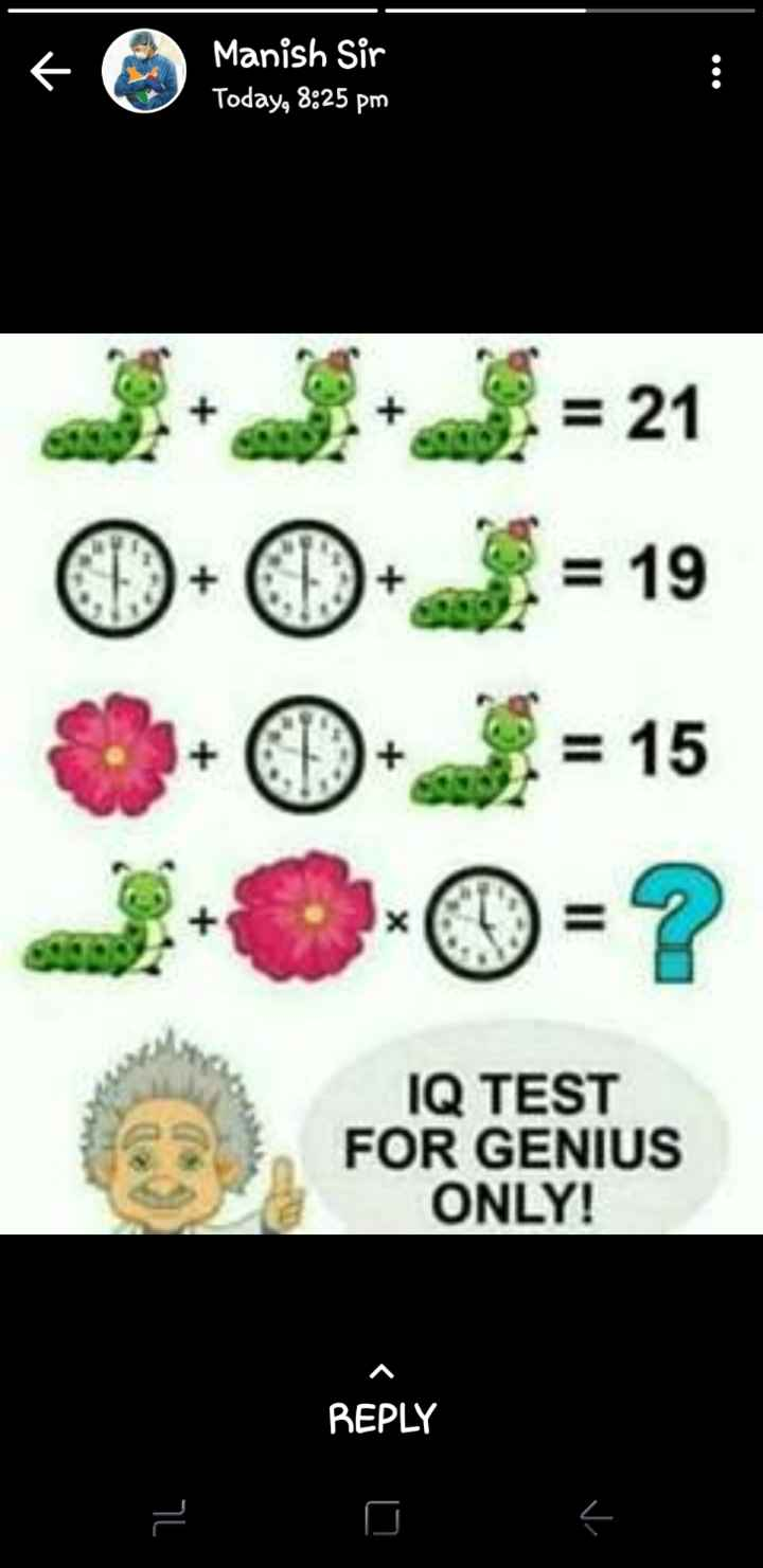 📊गणित की ट्रिक्स - Manish Sir Today , 8 : 25 pm + = 21 IQ TEST FOR GENIUS ONLY ! REPLY - ShareChat