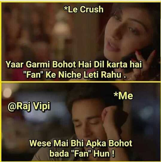 😲 गर्मी आ गयी बाबा - * Le Crush Yaar Garmi Bohot Hai Dil karta hai Fan Ke Niche Leti Rahu * Me @ Raj Vipi Wese Mai Bhi Apka Bohot bada Fan Hun ! - ShareChat
