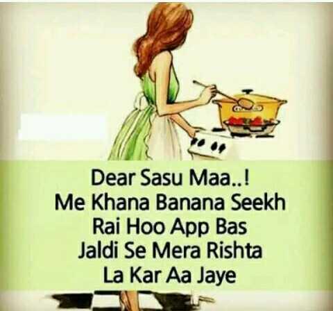 💑 गर्लफ्रेंड दिवस - Dear Sasu Maa . . ! Me Khana Banana Seekh Rai Hoo App Bas Jaldi Se Mera Rishta La Kar Aa Jaye - ShareChat