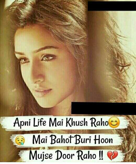 😎गर्ल्स एटीट्यूड शायरी - Apni Life Mai Khush Raho © Mai Bahot Buri Hoon Mujse Door Raho ! ! - ShareChat