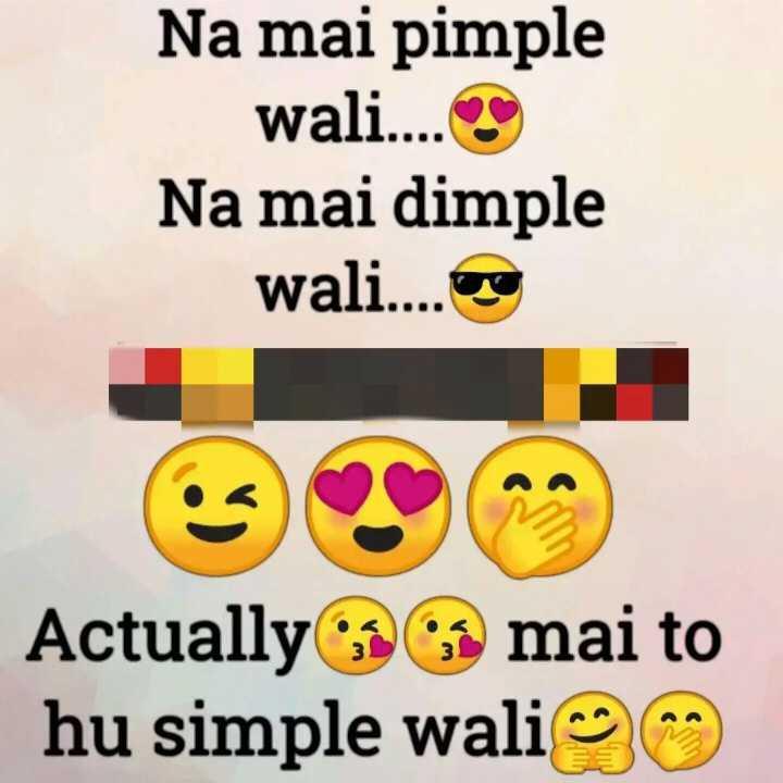😎गर्ल्स एटीट्यूड शायरी - Na mai pimple wali . . . . Na mai dimple wali . . . . come Actually mai to hu simple wali - ShareChat