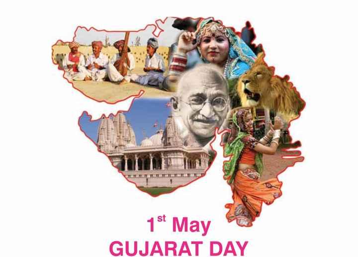 🎉 गुजरात स्थापना दिवस - 1st May GUJARAT DAY - ShareChat