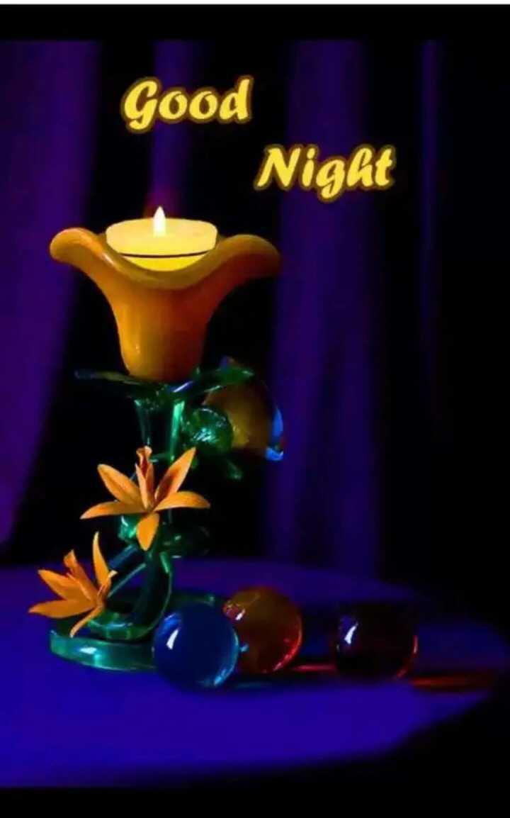 🌙 गुड नाईट वीडियो - Good Night - ShareChat