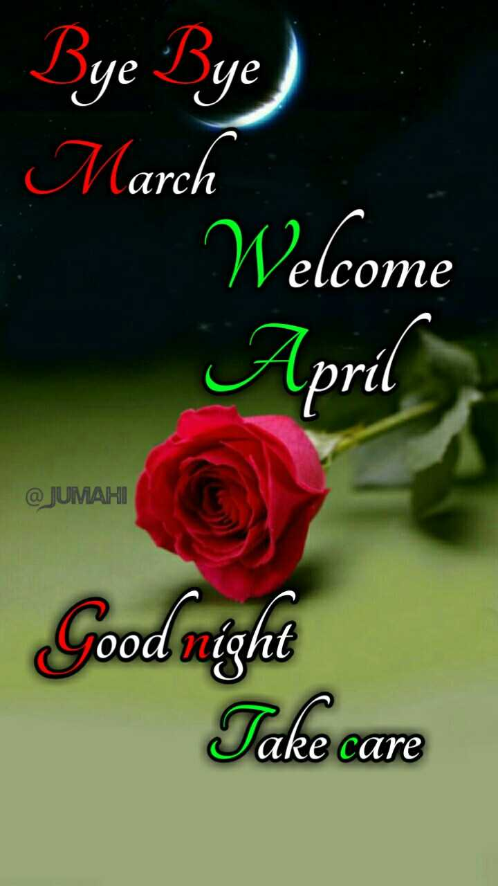🌙 गुड नाईट - Bye Bye March Welcome April JUWAHI Good night Take care @ JUMAHI - ShareChat