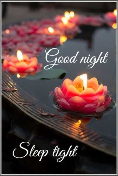 🌙 गुड नाईट - Good night Sleep tight - ShareChat