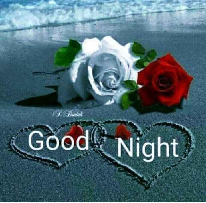 🌙 गुड नाईट - 1 . Budak Good Night - ShareChat