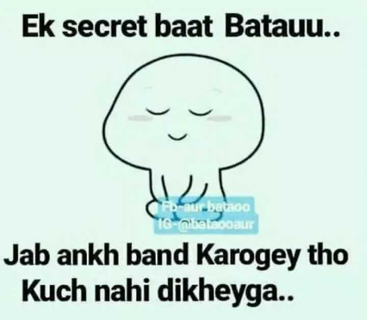 🌙 गुड नाईट - Ek secret baat Batauu . . ho aur balaod 10 - @ batzo au Jab ankh band Karogey tho Kuch nahi dikheyga . . - ShareChat