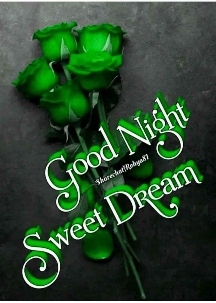 🌙 गुड नाईट - Sharechat | Rohya81 Good Night Sweet Dream - ShareChat