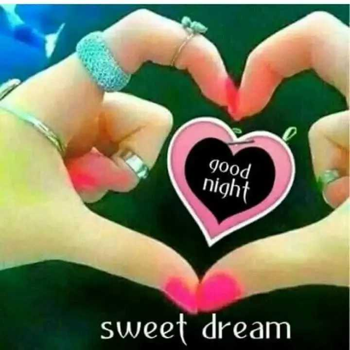 🌙 गुड नाईट - good night sweet dream - ShareChat