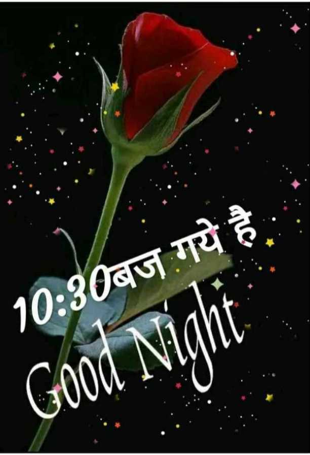 🌙 गुड नाईट - S 10 : 30 U Good Night - ShareChat